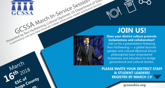 March 16 In-Service: INVITE YOUR DISTRICT STAFF & STUDENT LEADERS!